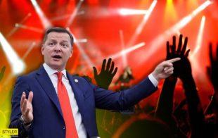 Ляшко отжег на концерте звезды российского шансона (видео)