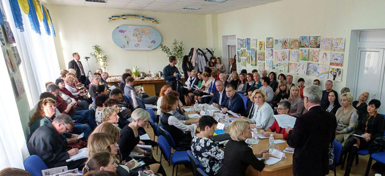 Круглий стіл «Позашкільна освіта: національні та регіональні перспективи»
