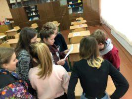 Відбувся квест для учнів 8 класу на тему: «Сексуальне насильство в інтернеті»