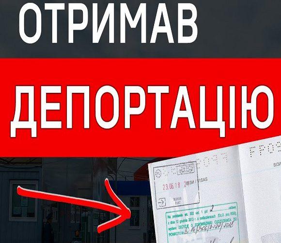 В Закопаному затримали трьох українців, які купили робочу візу: всі депортовані