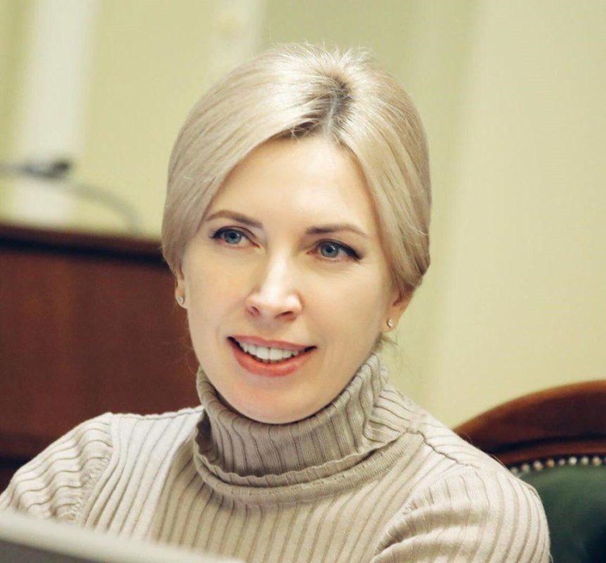 Прес-брифінг Ірини Верещук щодо земельної реформи