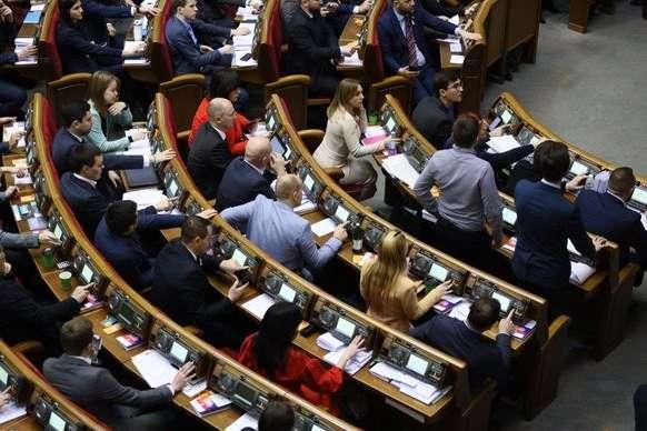 Рада окончательно отменила неприкосновенность нардепов: что это значит
