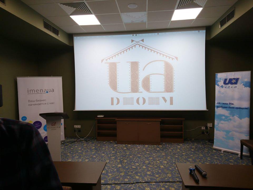 В Києві розпочалась конференція доменної індустрії UADOM-2019