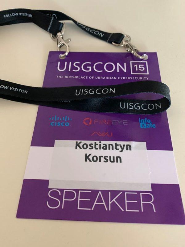 Враження від конференції з кібербезпеки UISGCON-15