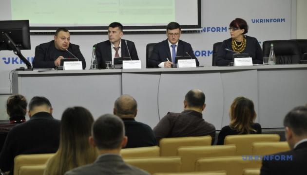 Законодавчі ініціативи щодо боротьби з шахрайством у міжнародному працевлаштуванні