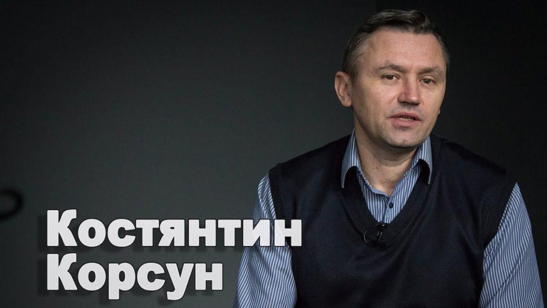 Мав нагоду поспілкуватися з послом Естонії в Україні