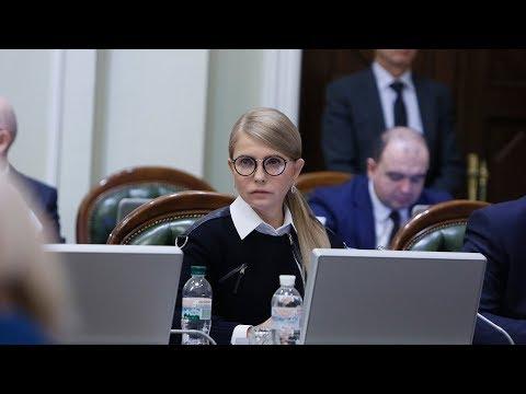 Брифінг Юлії Тимошенко 2.12.2019р. (відео)