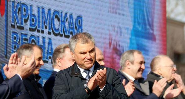 Спікер Госдуми пригрозив Україні втратою кількох областей