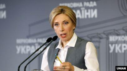 Інтерв'ю Ірини Верещук на Громадському-ТБ