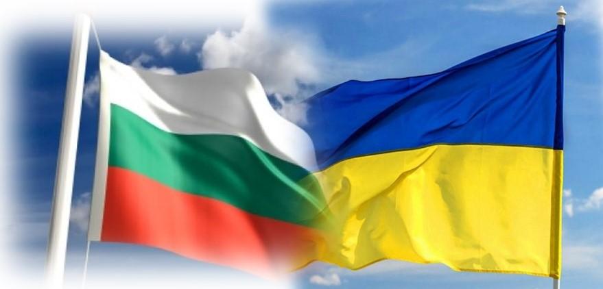 Розвиваємо українсько-болгарську співпрацю