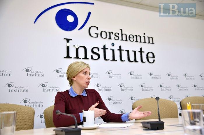 Ірина Верещук: «Якщо ми зараз не продемонструємо результат, то погано закінчимо»