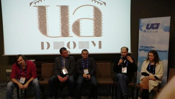 Конференція доменної індустрії UADOM2019 (відео)