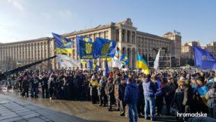 На Майдані люди збираються на віче, щоб нагадати Зеленському про «червоні лінії» (НАЖИВО)