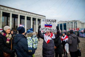 «Немає сил боятися, хай б'ють, хай арештовують. Мирно ми не домовимося»: що відбувається в Мінську