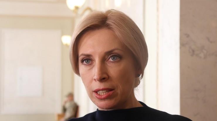 Про закон щодо Донбасу