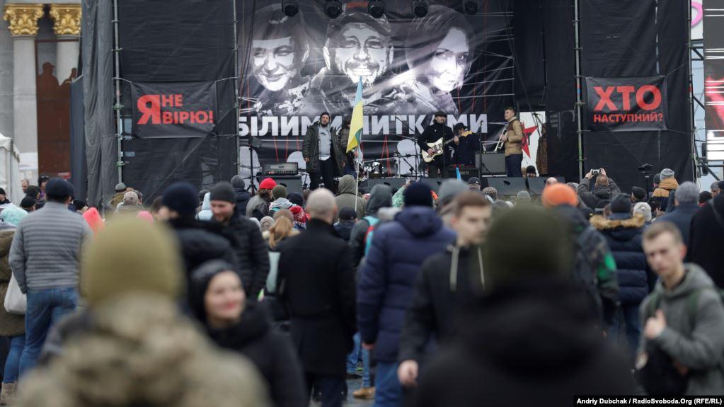 Аваков зробив президента і генпрокурора заручниками справи Шеремета (огляд видань)