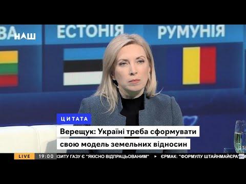 В центрі моделі ринку землі має стояти українець