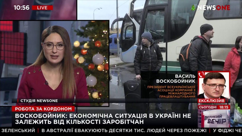 Более угрожающей является не ситуация с трудовой миграцией, а вымирание украинцев