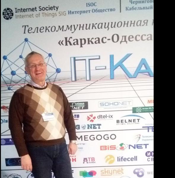 """Конференція """"IT-Karkas 2019"""" - погода """"Літо і Сонце"""""""