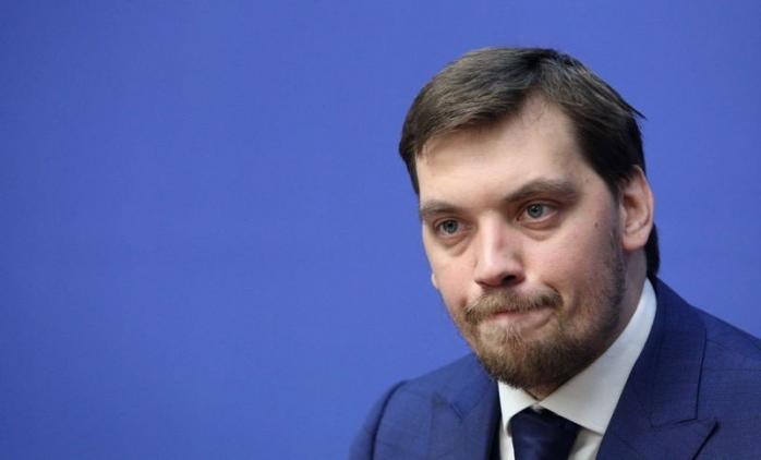 Алексей Гончарук объяснил, почему уходит в отставку: полное обращение премьера