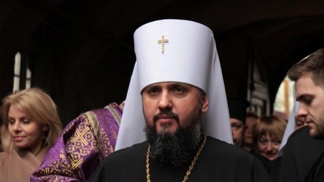 Большое интервью с митрополитом Епифанием