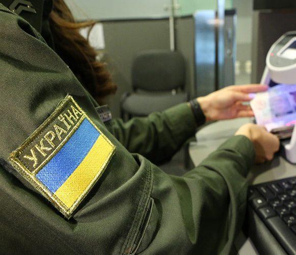 Прикордонники затримали агресивного українця, який не сплатив аліменти (відео)
