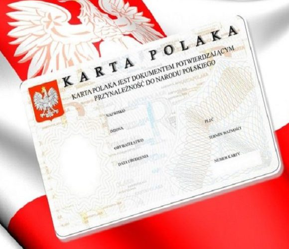 Українці погрожували вбити польського консула — все через бізнес на карті поляка