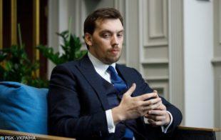 Прем'єр-міністр Олексій Гончарук назвав своє прослуховування загрозою нацбезпеці