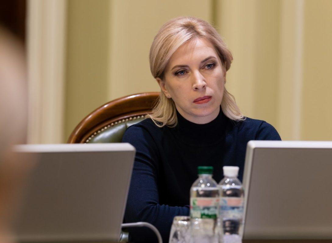 Про реакцію України на авіакатастрофу в Ірані