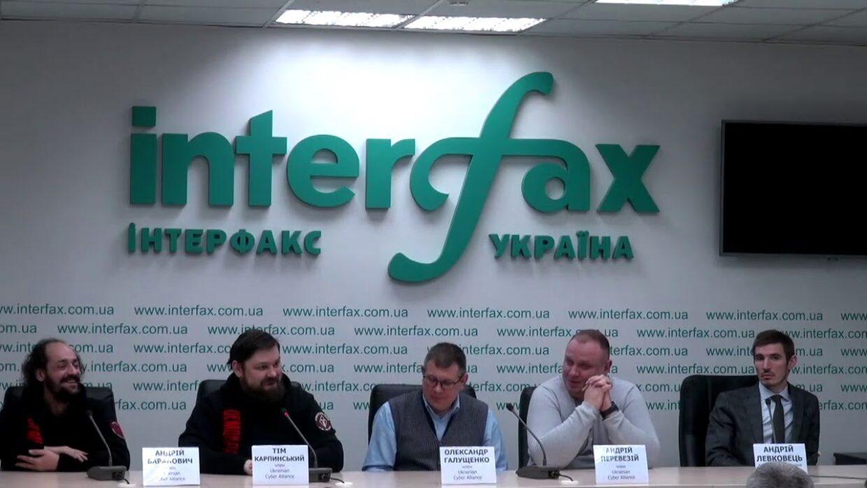 Враження від прес-конференції Українського Кіберальянсу
