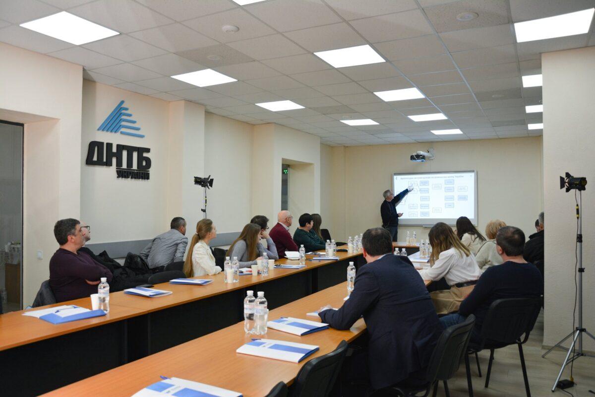 У Києві пройшов тренінг з підвищення кваліфікації адвокатів щодо захисту прав від Інтернет-порушень