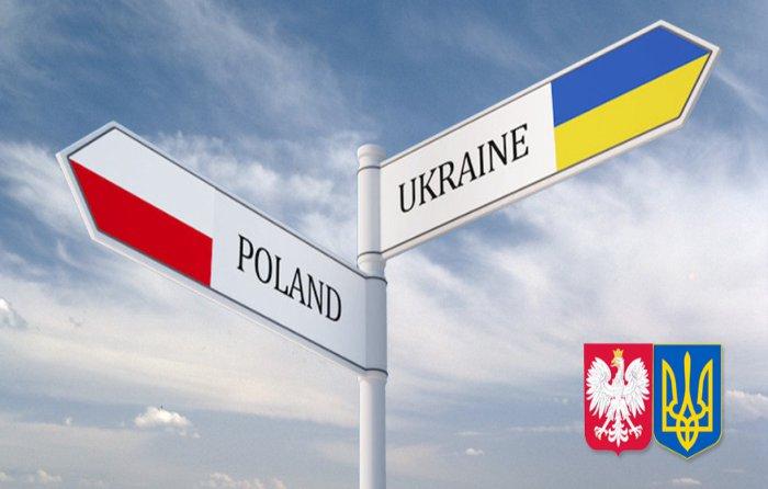 Дещо про Польщу та Україну