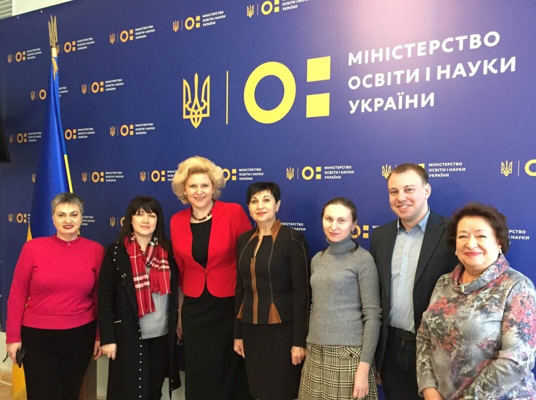 Частина 2. МОН України: Робоче засідання
