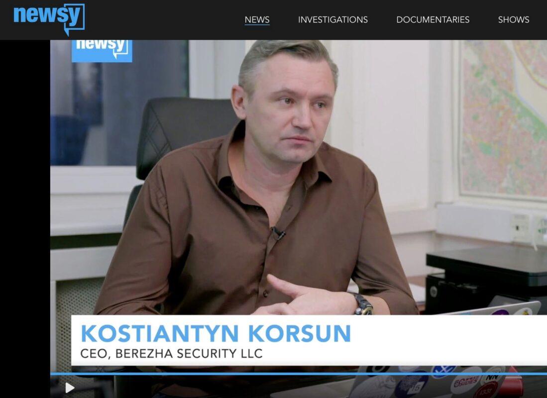 Спілкувався з журналістами американського телеканалу Newsy на тему готовності України до кібератак