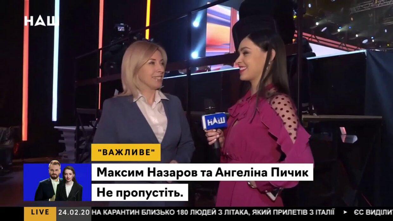 Backstage перед ефіром на телеканалі НАШ