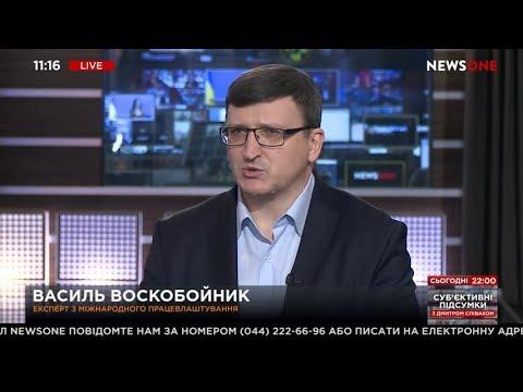В Україні не вистачає висококваліфікованих фахівців - Воскобойник