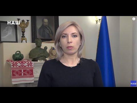 Бліц «5на5»: про Донбас, землю, економіку та верховенство права
