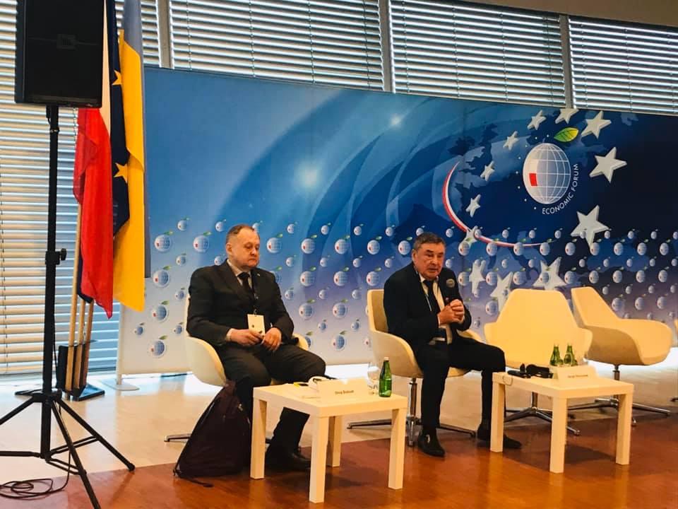 Новий перспективний проект на польсько-українському кордоні