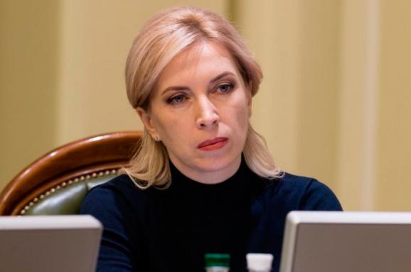 Про надзвичайну ситуацію, продовження карантину, Держбюджет та Донбас