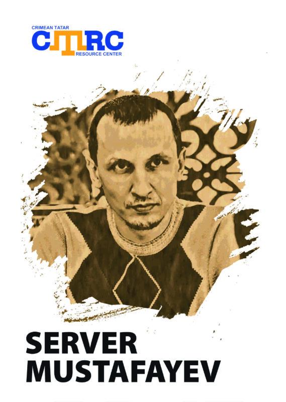 """""""Лікар мене не дивився, дивився тільки фельдшер"""" - політв'язень Сервер Мустафаєв"""