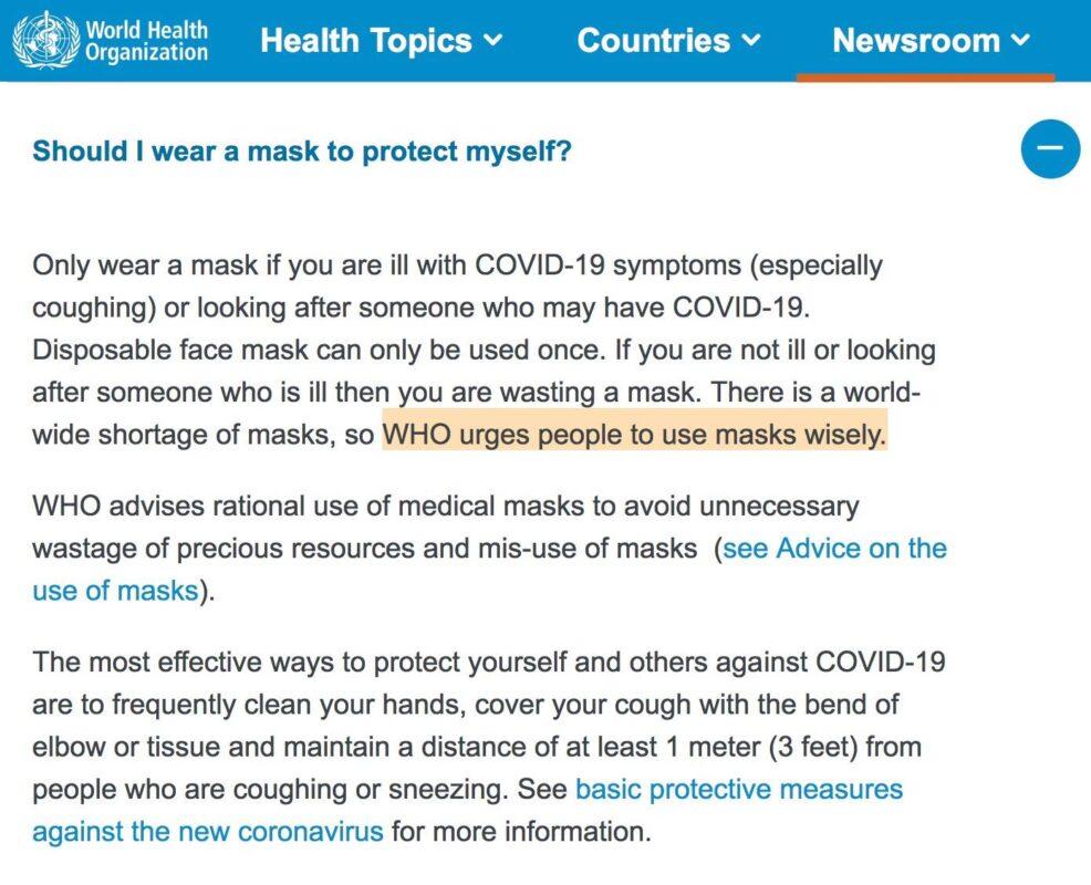 Про носіння масок: що рекомендує Всесвітня організація охорони здоров'я (World Health Organization)