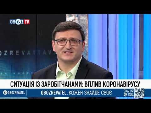 Трудові мігранти є одним із драйверів розвитку української економіки