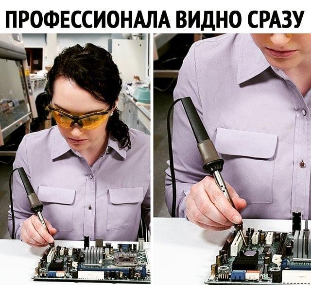 """Про проект ЗУ """"Про безпеку інформації та інформаційно-комунікаційних систем"""", розроблений Держспецзв'язку"""