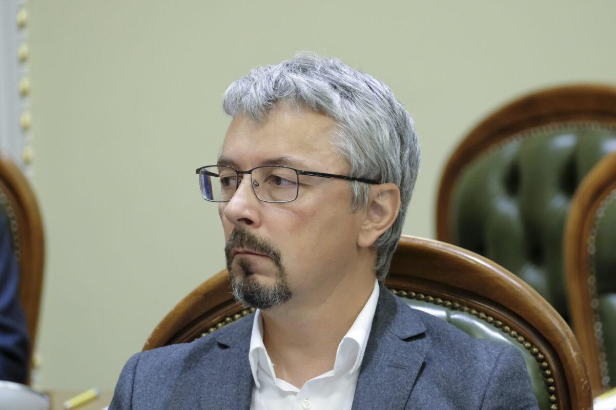 Культуру и кино лишат 7 миллиардов финансирования – Ткаченко