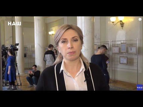 Немчінов, Рябошапка, Нефьодов, референдум, коронавірус