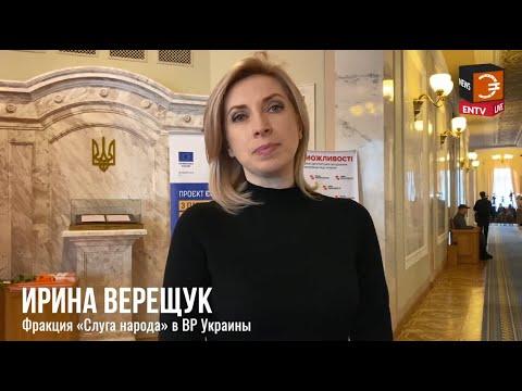 Парламент дав оцінку Рябошапці – Ситник на черзі