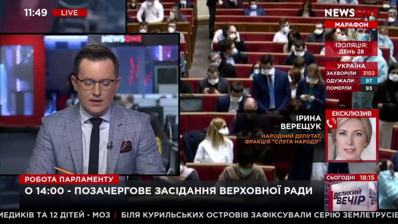 Про сьогоднішнє засідання Парламенту