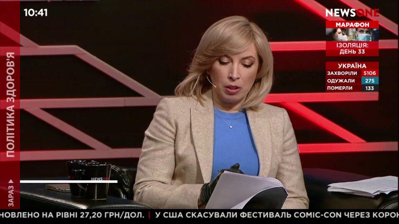 """Пожежі, радіація і вірус: чим дихає сьогодні Україна - в розділі """"Політика здоров'я"""""""