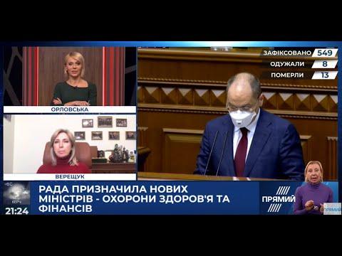 Про голосування в Парламенті: ніхто не сховається за масками