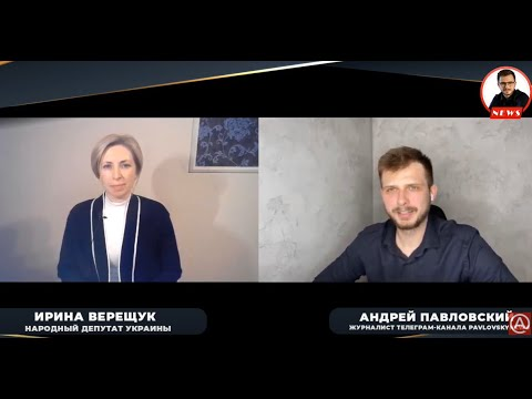 Про головне у вечірньому інтерв'ю для Pavlovsky News